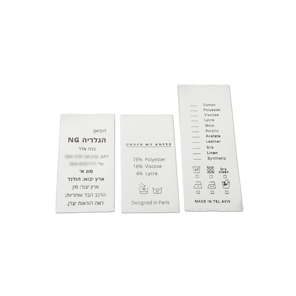 printed care labels | satin